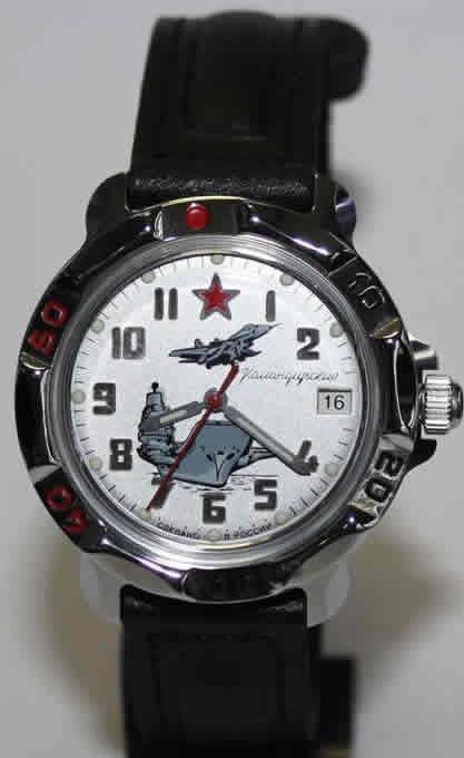 Интернет-магазин TimeShop, часы Командирские, купить Командирские часы в Киеве по выгодным Часы Восток Командирские